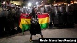 Антиправительственная манифестация в Ла-Пасе. 4 ноября