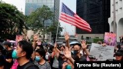 تظاهرکنندگان از دونالد ترامپ خواستند که به «آزادسازی» این شهر کمک کند