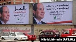 Եգիպտոս - Աբդել Ֆաթահ ալ-Սիսիի նախընտրական վահանակները Կահիրեում, մայիս, 2014թ․