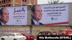 Египеттегі президент сайлауына түсіп жатқан үміткер Абдел-Фаттах әл-Сисидің жарнамасы жазылған билборд. Каир, 10 мамыр 2014 жыл.