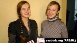 Ангеліна (леваруч) і Наста Жыркевічы