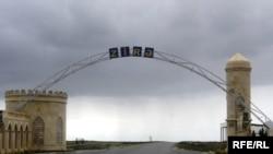 Bakının Zirə qəsəbəsinə giriş, 20 oktyabr 2006