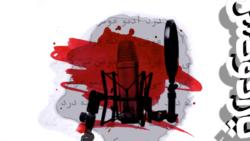 پارادوکس با کامبیز حسینی - درد آدم ها رو عوض می کنه!