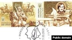 Традиционное юбилейное мероприятие - выпуск почтовой марки