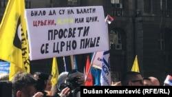 """Sa protesta """"Protiv diktature"""" u Beogradu, 17. mart 2017."""