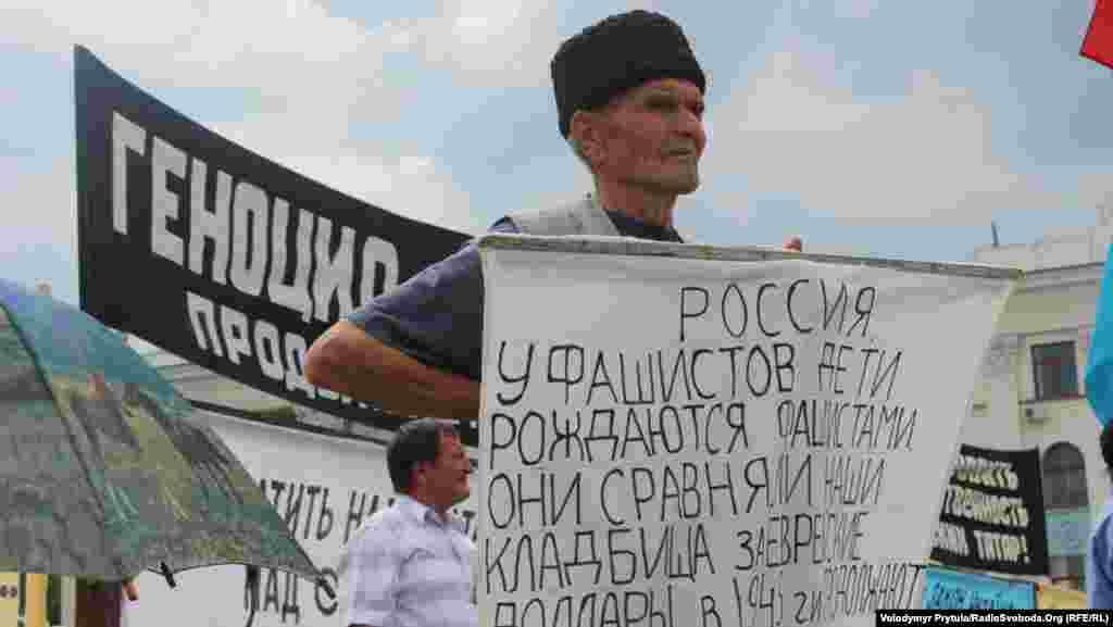 Рік 2013-й, Сімферополь, площа Леніна. Страшне пророцтво. Росія ще визнає територіальну цілісність України, Крим ще перебуває під синьо-жовтим прапором, але навчені досвідом старі кримські татари знають, звідки може прийти біда.