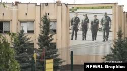 За часів роботи Слюсарєва у Східному регіональному управлінні ДПС компанія «Фронтера» придбала майновий комплекс «Дружба»