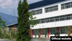 Универзитет на Jугоисточна Европа во Тетово.