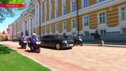 Четвертая инаугурация Путина: как это было