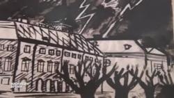 Терезин: письма из гетто