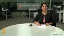 «Ազատություն TV» լրատվական կենտրոն, 7 նոյեմբերի, 2013