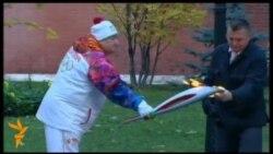 У Москві запалили факел естафети Олімпійського вогню