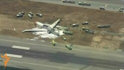 Літак з Сеула невдало приземлився в аеропорту Сан-Франциско