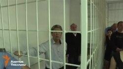 Нарымбаев менен Коркмазов күнөөлүү деп табылды