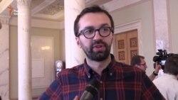 Парламент досі не розглянув відставки прем'єра – Лещенко