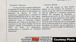Допис од Собранието до Мицкоски.