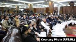 کنفرانس امن و ثبات در کابل