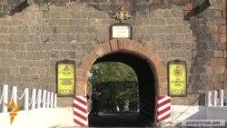 Պերմյակովը դատապարտվեց 10 տարվա ազատազրկման