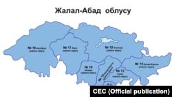 Жалал-Абад облусундагы шайлоо округдары. БШКнын материалы.