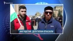 Видеоновости Кавказа 16 августа