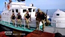 Как изменился флот Украины за годы аннексии Крыма? | Донбасс.Реалии (видео)