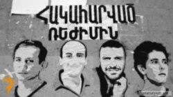 ՀԱԿ-ի երկու ակտիվիստներ բերման են ենթարկվել