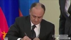 Փորձագետներ․ Հայ-ռուսական պաշտպանական պայմանագիրը այլևս չի գործում