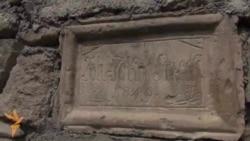 ლუქსემბურგი - საქართველოს დაკარგული ქალაქი