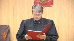 Суд у Москві визнав Магнітського винним