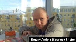 Евгений Антипин
