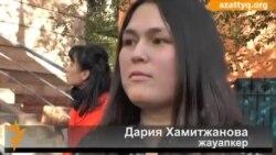 """""""Құрманғазы-Пушкин"""" постері соты"""