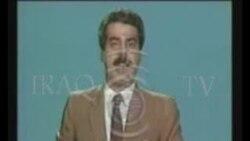 اعلام خبر آتشبس در تلویزیون عراق