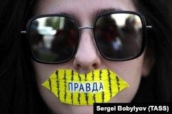 Протест студентки Белорусской государственной академии искусств