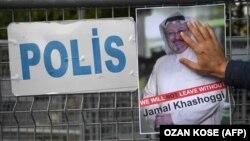Fotografia e gazetarit të zhdukur, Jamal Khashoggi
