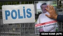 پوستری از جمال خاشقجی بیرون کنسولگری عربستان در استانبول