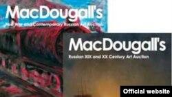 Аукционный дом «Макдугалл» былд основан в 2004 году бывшей москвичкой Екатериной Макдугалл и ее мужем-англичанином