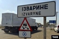 По версии следствия, Савченко сама незаконно перешла границу районе пограничного города Изварино, по версии адвокатов, ее похитили
