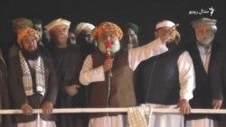 نن مولانا فضل الرحمن د 'ازادۍ مارچ' پلان ب اعلانوي