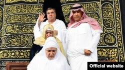 Президент Таджикистана и члены его семьи в Мекке.