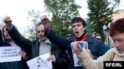 Вернуть маму детям требовали москвичи на недавнем пикете, приуроченном к дню рожденья Бахминой