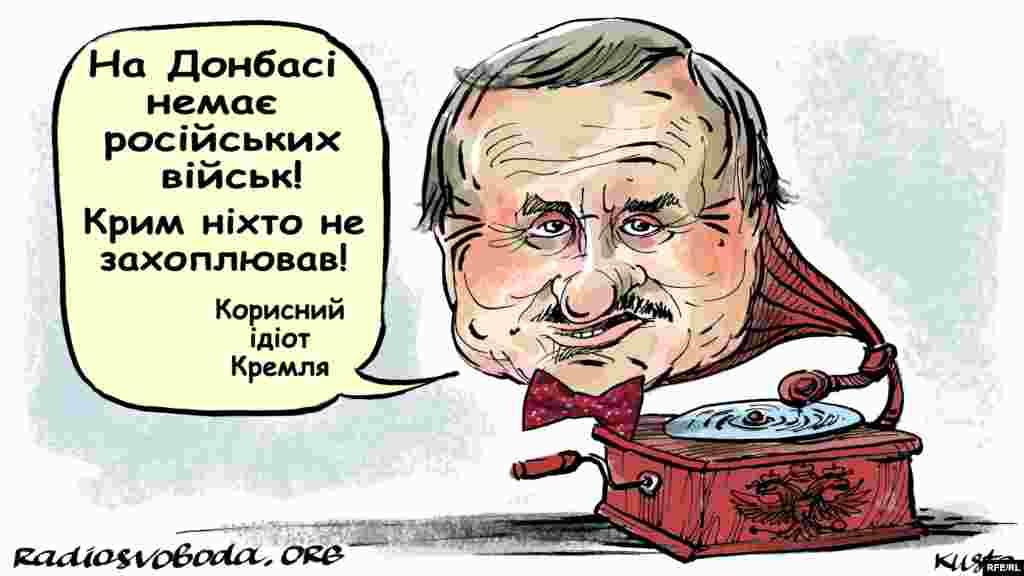 Автор: Олексій Кустовський