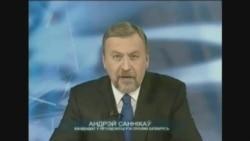 Выступ Андрэя Саньнікава 24.11.2010 ч.2
