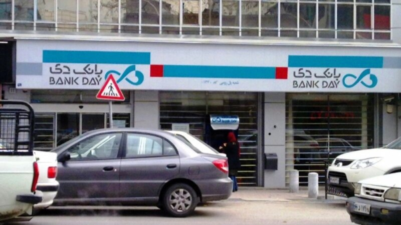 «۳۱ نفری که بانک دی را غارت کردند» در اختلاس بانک سرمایه هم شرکت داشتند