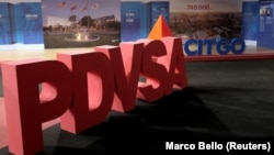 PDVSA -Venesuela Dövlət Neft Şirkəti