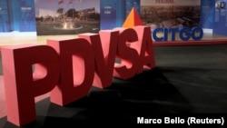 Американська влада вважає, що «Еврофинанс Моснарбанк» обслуговує операції венесуельської нафтогазової корпорації PDVSA