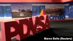 Логои ширкати нафти Венесуэла