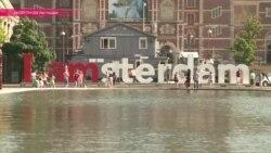 Почему Украина рекламирует себя в Нидерландах