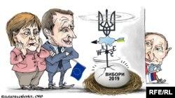 Ukraine's 2019 Elections (RFE/RL Ukrainian Service)