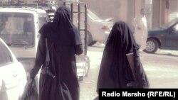 Qadınlar hijabda, arxiv foto