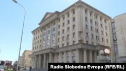Новата зграда на Кривичен суд во Скопје.